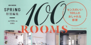 100ROOMS